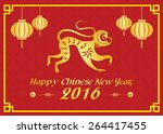 happy chinese new year 2016... | Shutterstock .eps vector #264417455