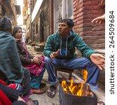 bhaktapur  nepal   circa dec ... | Shutterstock . vector #264509684