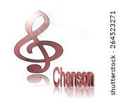 Постер, плакат: Chanson music