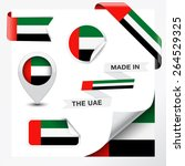 made in the united arab...   Shutterstock .eps vector #264529325
