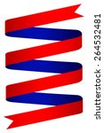 red and blue ribbon label | Shutterstock .eps vector #264532481