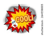 cartoon cool. vector... | Shutterstock .eps vector #264558005