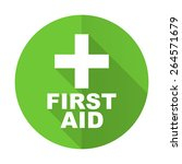 first aid green flat icon   | Shutterstock . vector #264571679