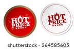 hot price stickers | Shutterstock .eps vector #264585605