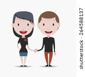 couple illustration | Shutterstock .eps vector #264588137