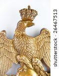 Bronze French Imperial Infantr...