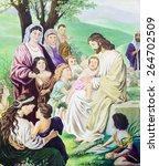 Image Of Gospel Story Of Jesus...