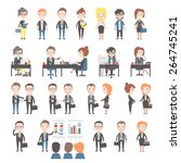 business people set. | Shutterstock .eps vector #264745241