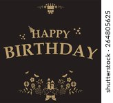 birthday card | Shutterstock .eps vector #264805625