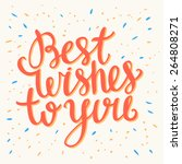 best wishes card. | Shutterstock .eps vector #264808271