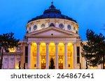 Romanian Athenaeum Bucharest's...