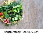 vegetarian food | Shutterstock . vector #264879824
