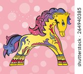 vector toy horse   ornamental... | Shutterstock .eps vector #264940385