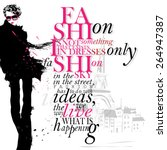 fashion is not something that... | Shutterstock .eps vector #264947387