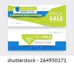 creative website header or... | Shutterstock .eps vector #264950171
