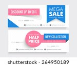 mega sale with half price... | Shutterstock .eps vector #264950189