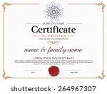vector certificate template.  | Shutterstock .eps vector #264967307