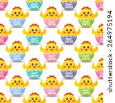 seamless easter background with ...   Shutterstock .eps vector #264975194