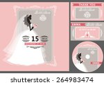 wedding bridal shower... | Shutterstock .eps vector #264983474