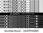 black and white pattern...