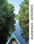 canoeing in the danube delta ...   Shutterstock . vector #265035641