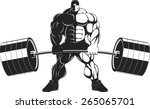 bodybuilder with a barbell | Shutterstock .eps vector #265065701