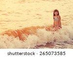 beautiful romantic girl at the... | Shutterstock . vector #265073585