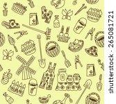 vector illustration of spring... | Shutterstock .eps vector #265081721