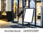 empty sign in the street and... | Shutterstock . vector #265093589