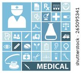 set of medical icons  vector... | Shutterstock .eps vector #265095341