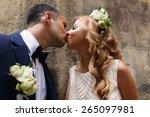 wedding  beautiful romantic... | Shutterstock . vector #265097981
