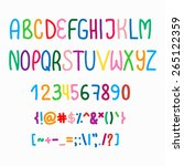 vector font color | Shutterstock .eps vector #265122359
