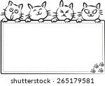 vector drawing cartoon cats...   Shutterstock .eps vector #265179581