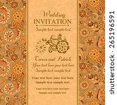 wedding invitation in pastel... | Shutterstock .eps vector #265196591