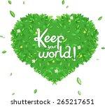 the green heart of leaves | Shutterstock .eps vector #265217651