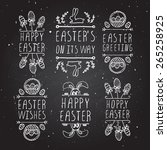 set of hand sketched easter... | Shutterstock .eps vector #265258925
