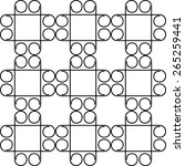 black and white geometric... | Shutterstock .eps vector #265259441