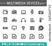 multimedia devices simple black ...