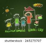 happy family. kids drawings.... | Shutterstock . vector #265275707