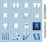 vector set of dentist with... | Shutterstock .eps vector #265288889