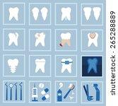vector set of dentist with... | Shutterstock .eps vector #265288889