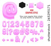 set of bubble gum letters and... | Shutterstock .eps vector #265295171