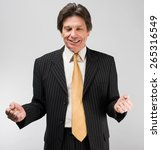 handsome business man screaming ... | Shutterstock . vector #265316549