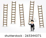 businessman looking for new job ... | Shutterstock .eps vector #265344371