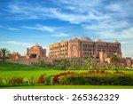 abu dhabi  uae   march 29 ... | Shutterstock . vector #265362329