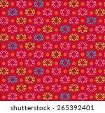 frog and polka dot themed ... | Shutterstock .eps vector #265392401