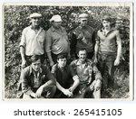 ussr   circa 1970s  an antique...   Shutterstock . vector #265415105