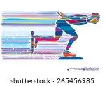 artistic stylized skater in... | Shutterstock .eps vector #265456985