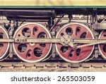 Mechanical Part And Wheels Of...