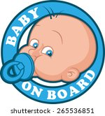 baby on board | Shutterstock .eps vector #265536851